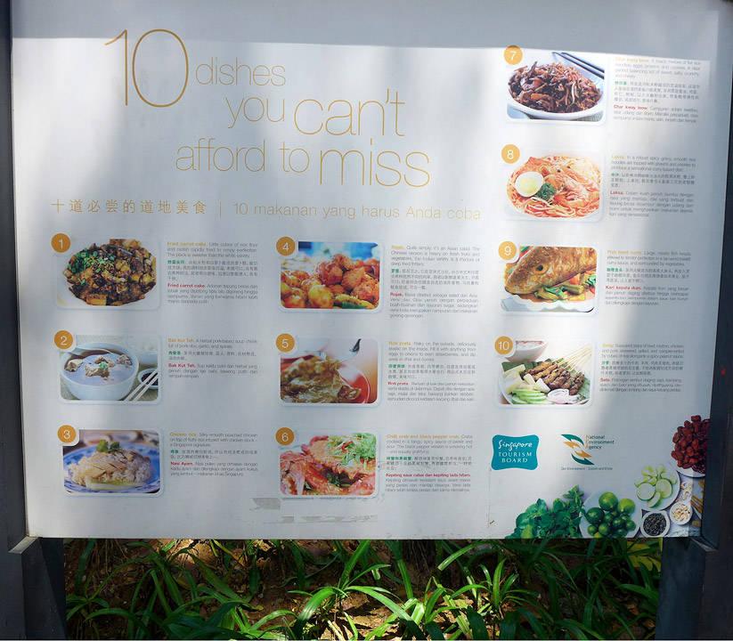streetfood_singapore13