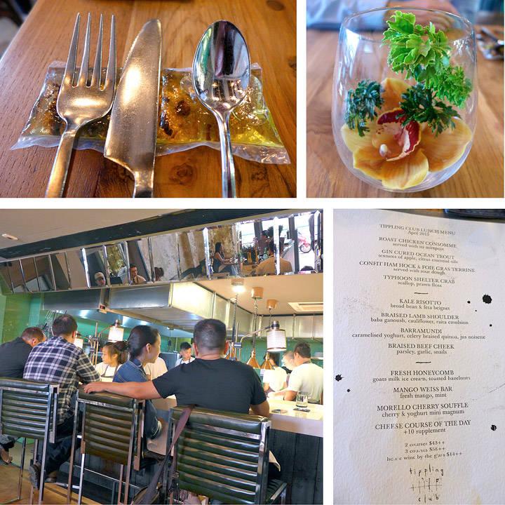 Turens siste lunsj, og kanskje det aller beste måltidet. Nei, vent da… Jo, kanskje. The Tippling Club i Tajong Pagar Road (paralellgate med Duxton road) serverer gourmetmat med en edge. Restauranten ligger på plass 36 på San Pelligrino-listen over de beste restaurantene i Asia.