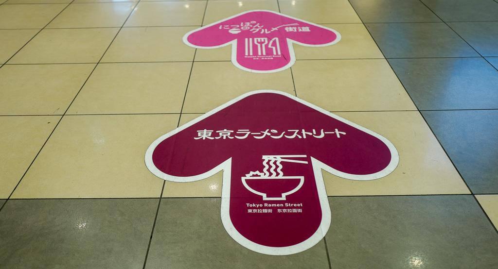 L1390138 - Tokyo for nybegynnere!