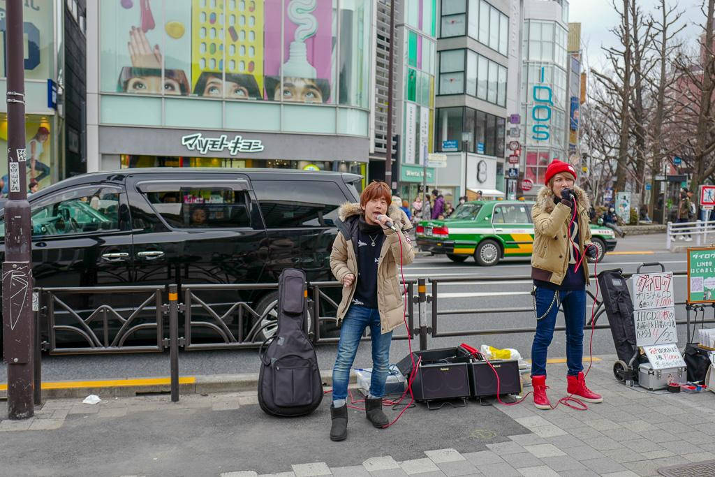 L1390198 - Tokyo for nybegynnere!