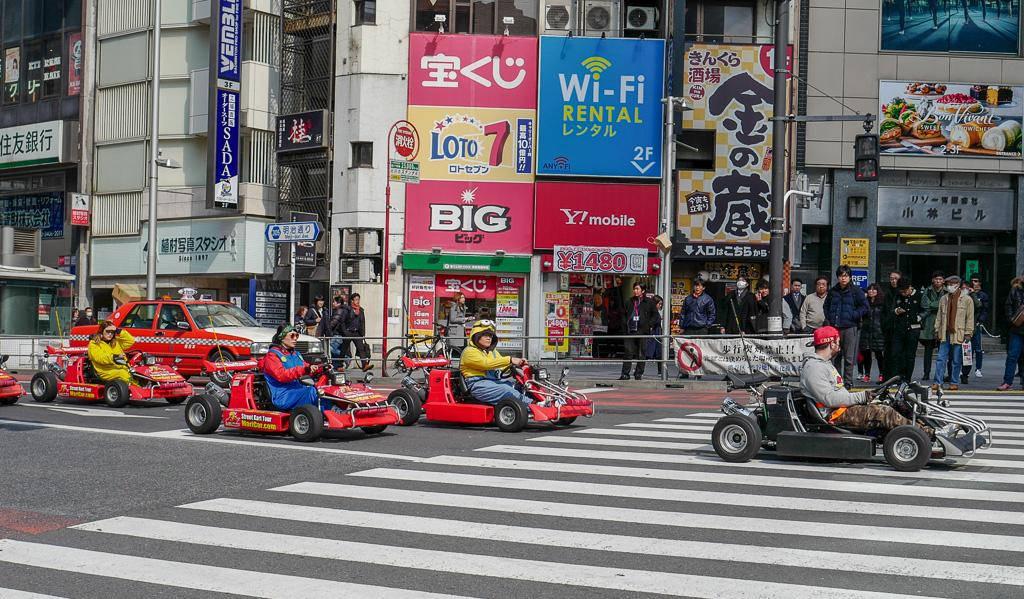 L1390399 - Tokyo for nybegynnere!